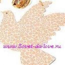 Подвеска Декорация свадебная голубь мелкие сердечки персиковые (28x28.5)  №7.100