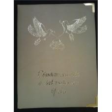 Папка свидетельство искусственная кожа шампань №46.225 рисунок в ассортименте