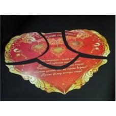 Сердечко-пазл для выкупа из 4 частей картинка на сердце в ассортименте №20.75