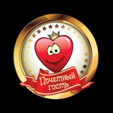"""Значок-медаль """"Почетный гость"""" SvetikFantasy №13.12"""