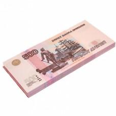 Купюра 500 рублей №6110.110