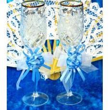 Набор украшений на бокалы голубые 2 штуки №1869.32