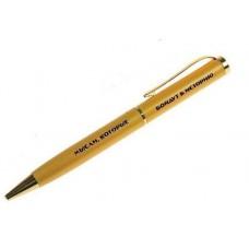 """Ручка золотистая """"Мысли, которые войдут в историю""""  в коробочке 13см №184.74"""