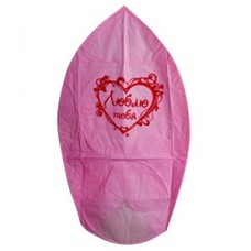 "Небесный фонарик желаний ""Люблю тебя"", конус, 38х96 см, цвет: розовый №47.95"