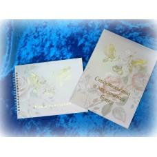 Комплект Папка для свидетельства о браке Размер А4 и Книга для пожеланий А5 Цвет:как на картинке №997.221