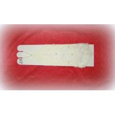 Перчатки  Айвори с перламутром и бусинами 24,5см №477.255