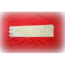 Перчатки  айвори с бисером 29,5см №481.255